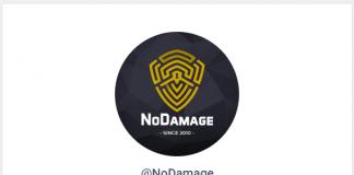 ์No damage
